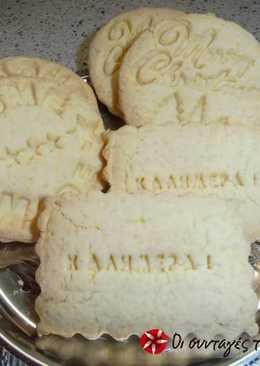 Μπισκότα αφράτα με 4 αλεύρια