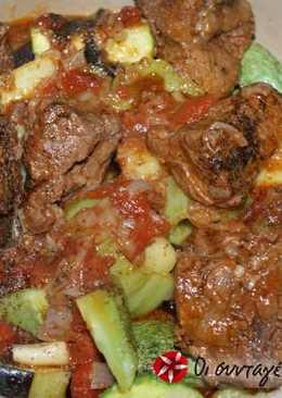 Μοσχάρι με λαχανικά στη γάστρα
