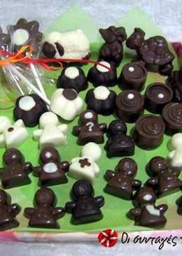 Φτιάχνουμε σοκολατάκια