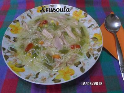 Κοτόσουπα με λαχανικά Vol. 2