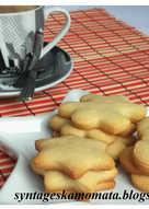 Μπισκότα βουτύρου με άρωμα πορτοκάλι
