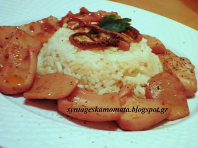 Καλαμαράκια με ρύζι