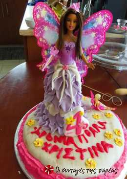 Νεραϊδένια τούρτα δούκισσα