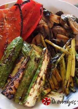 Λαχανικά Σχάρας