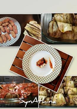 Ρολάκια μελιτζάνας..με κιμά σάλτσα και φέτα.!