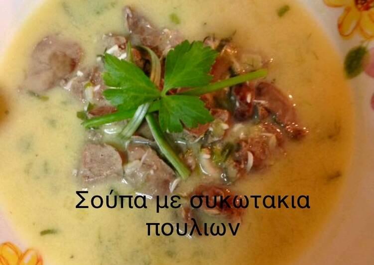 Σούπα με συκωτάκια πουλιών