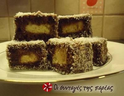 Το κέικ της.... Λόντρας
