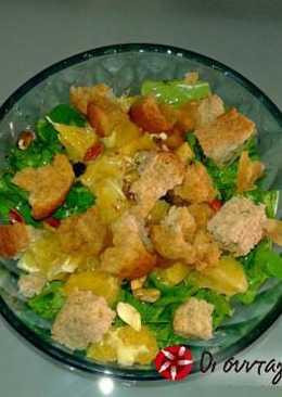 Πράσινη σαλάτα με πορτοκάλι