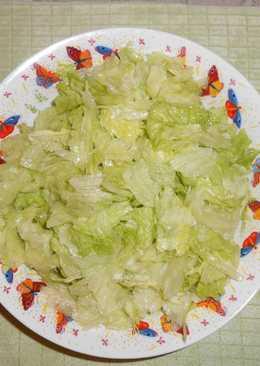 Δροσερή σαλάτα iceberg(vegan)