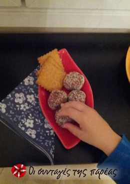 Τρουφάκια με καρύδια και χυμό πορτοκάλι