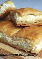 Χωριάτικη τυρόπιτα με χειροποίητο φύλλο