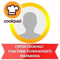 Стикеры на аватары