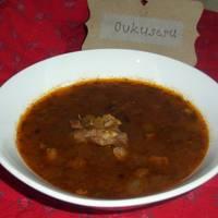 Суп харчо из говядины вкусный простой рецепт блюда грузинской кухни