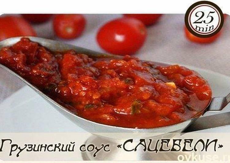 грузинский соус рецепт