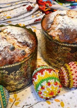 Итальянский пасхальный кекс. Ароматный и вкусный, с цукатами и изюмом
