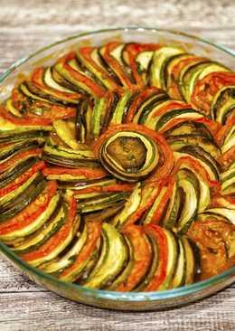 Рататуй как в мультике. Французский рецепт запеченных овощей