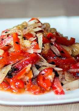 Салат с печеным перцем и баклажанами, как на костре