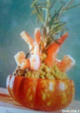 Гуакамоле с тыквой и жареными креветками