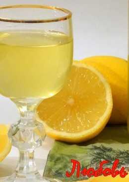 Лимонный ликер - готовимся к Новому году