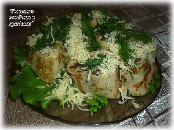 Закуска - блинные пенёчки с грибами