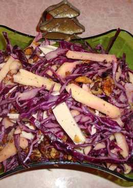 Французский салат из красной капусты с заправкой