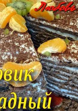 Торт Медовик шоколадный с заварным кремом-понравится всем