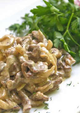 Бефстроганов в сметанном соусе с грибами