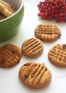 Ароматное печенье с яблочным повидлом и шоколадом