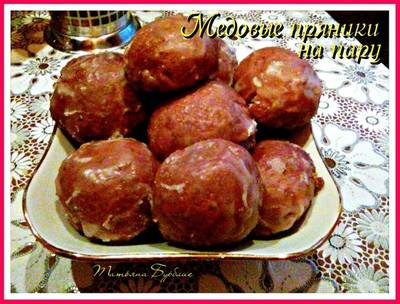 Вкусные медовые пряники на пару В МУЛЬТИВАРКЕ