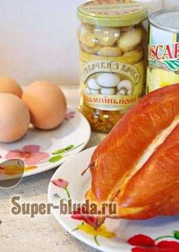 Салат с копченной курицей, маринованными грибами и ананасами
