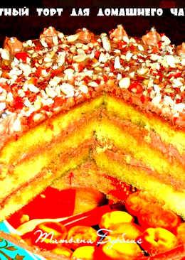 Бисквитный торт для домашнего чаепития