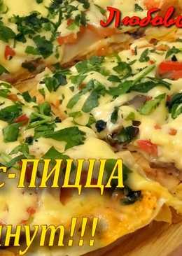 Экспресс-пицца за 10 минут из тонкого лаваша на сковороде