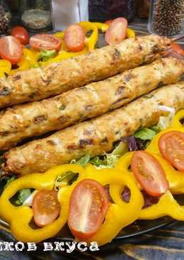 Куриный люля-кебаб с сыром
