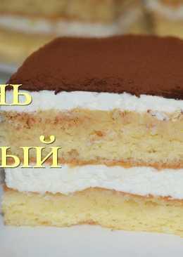 Самый быстрый торт на 8 Марта с воздушным творожно-сливочным кремом!