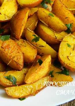 Картофель с куркумой и розмарином