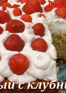 Ореховый пирог со свежей клубникой- восхитительно вкусный