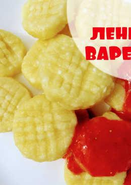 Вкуснейшие ЛЕНИВЫЕ вареники С ТВОРОГОМ