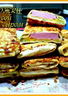 Вкусные конвертики из лаваша с сыром и колбасой