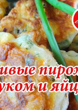 Ленивые пирожки (оладушки) с зеленым луком и яйцом на кефире! Быстро, просто и вкусно