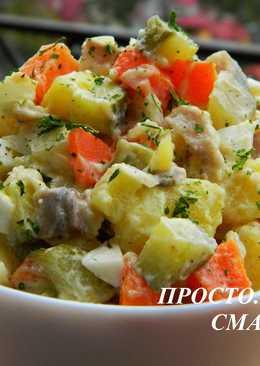 Салат с селедкой, картофелем и солеными огурцами