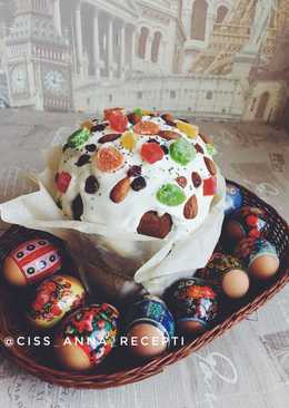 Панеттоне -традиционный итальянский кекс!!!Вы будете в полном восторге!!