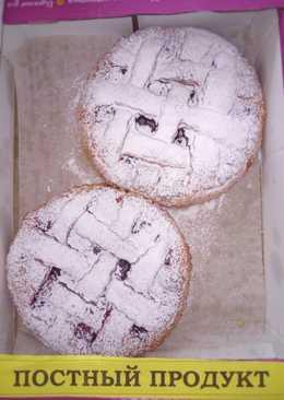 Пирог постный малиновый