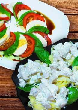 Салат капрезе и паста тальятелле
