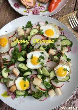 Салат из весенних овощей с яйцами и сухариками