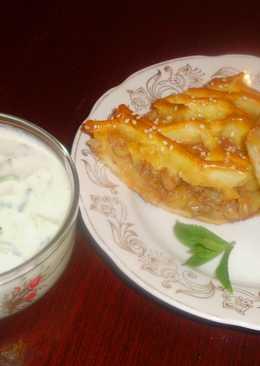 Кубетэ(мясной дрожжевой легкий пирог на кефире)
