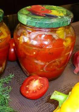 Салат из помидоров на зиму - зимой каждая баночка будет незаметно исчезать