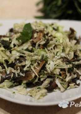 Салат с капустой и грибами