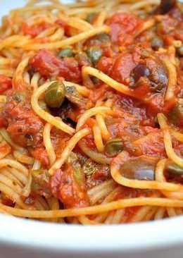 Спагетти алла путанеска (Spaghetti alla puttanesca)