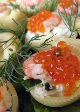 Закуска «Морские ракушки»