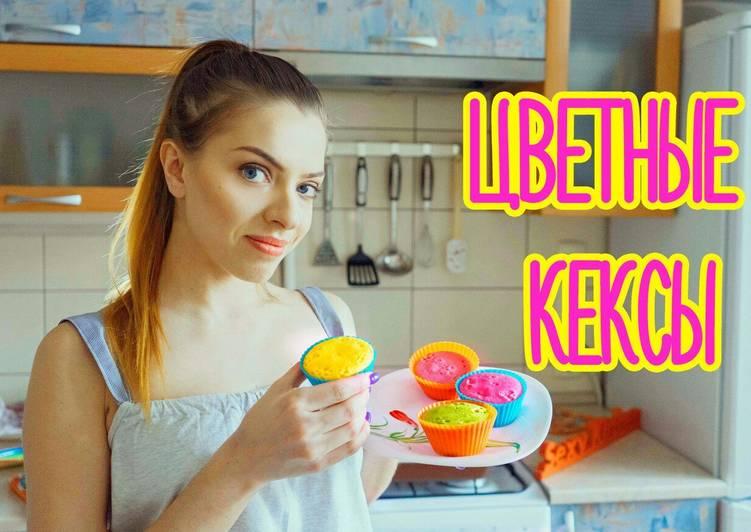 Цветные кексы
